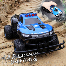 NEW Rc Car 4CH 4WD Rock Crawlers 2X6 Driving Car Double Motors Drive Bigfoot Car Remote Control Car Model Off-Road Vehicle Toy