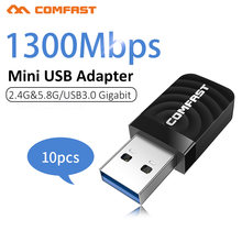 10pc 1300Mbps Wireless WIFI Adapter USB3.0 Dual Band 802.11b/g/n AC Antenna Gigabit WiFi Superspeed Card Laptop Desktop Computer(China)