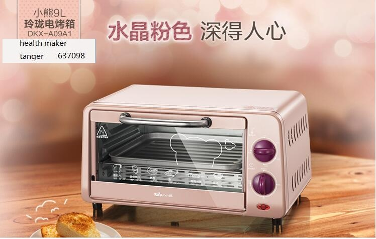CHINA GUANGDONG Bear DKX A09A1 electric oven household