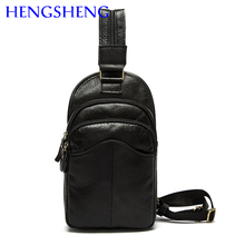 Hengsheng cheap price genuine chest pack of quality cow font b leather b font men chest