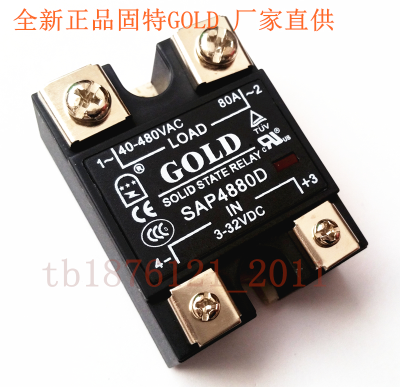 Solid State Relay SAP4880D DC / AC 80A normally open single phase solid state relay ssr mgr 1 d48120 120a control dc ac 24 480v