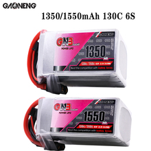 Gaoneng GNB1350/1550mAh 6S1P 22.2V 130C/260C Lipo Battery With XT60 Plug For FPV Racing Drone RC Qua