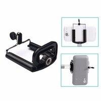 Штатив-держатель для камеры  регулируемый держатель для мобильного телефона