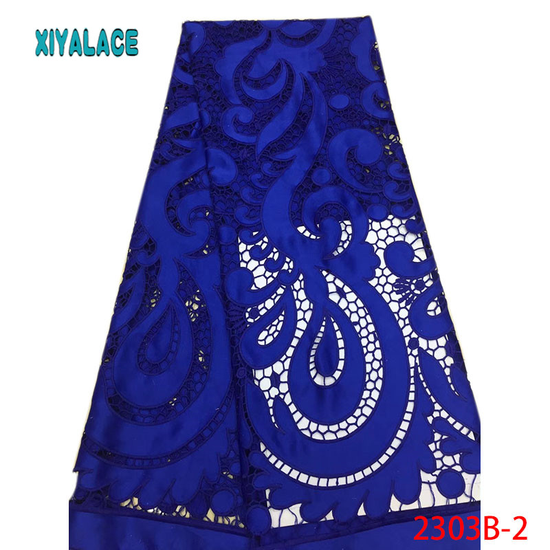 Soft African Swiss Lace Fabric High Quality Embroidery French Lace Fabric 3d Nigerian Party Lace Fabric