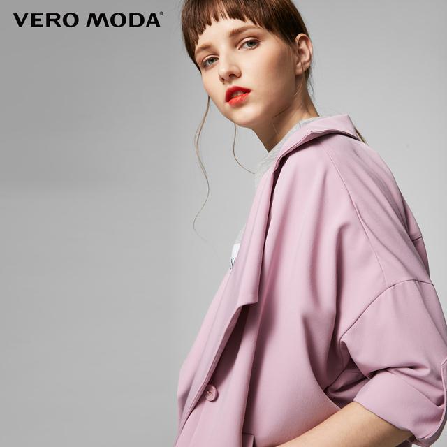 Vero Moda Loose Fit Raglan Sleeves Lapel Medium Length Wind Coat | 317117502
