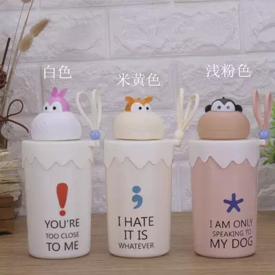 Cartoon lovely children glass creative rope lifting student gift cup