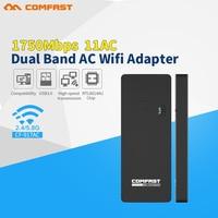 Hot Sale Original Comfast 802 11 AC 1750Mbps 2 4G 5 8G Dual Band USB 3