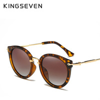 KINGSEVEN 2017 Classic Cat S Eye Sunglasses Ladies Luxury Brand Designer Fashion Polarized Sunglasses Retro With
