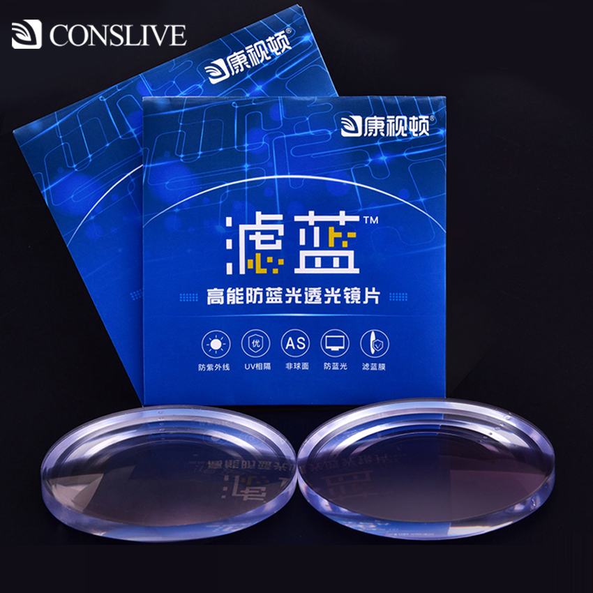 High Index 1.56 1.61 1.67 1.74 Anti Blue Light Lenses Myopia Astigmatism Clear Ophthalmic CR-39 Blue Light Blocking Glass Lenses