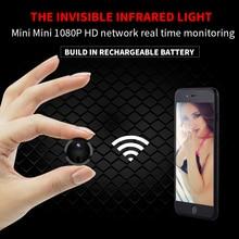 Круглый Мини видеокамера 1080 P Широкий формат 150 градусов невидимый видео Запись Беспроводной Камера Малый как монета легко носить с собой