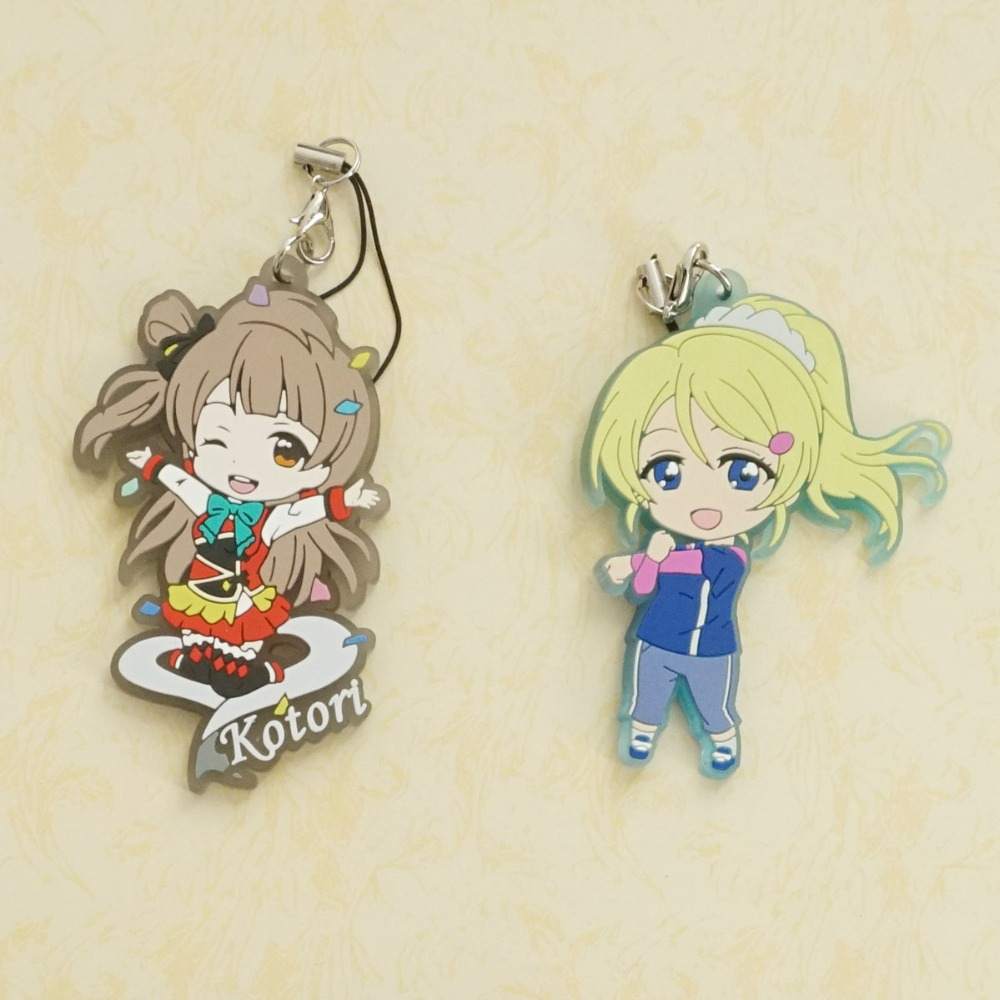Kotori Minami Eli Ayase Anime Love Live! Lovelive School Idol Project Japanese Rubber Keychain