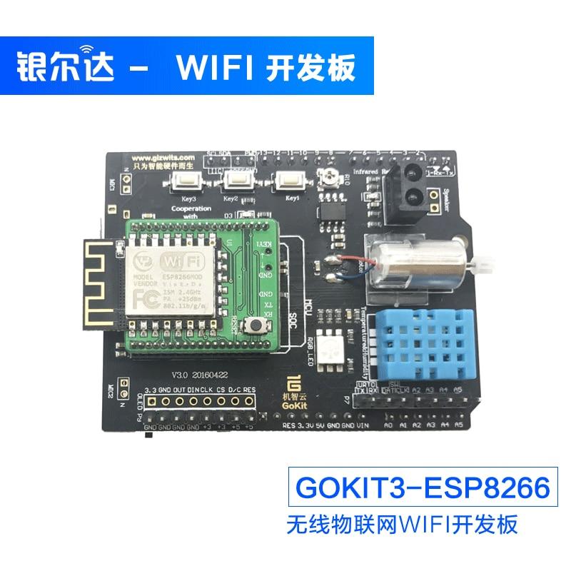 Smart Cloud GOKIT3 ESP8266 Module WIFI Development Learning Board Intelligent Networking Suite md2503s module sdk development kit ln03gw development board wifi gps gprs gsm esp8266
