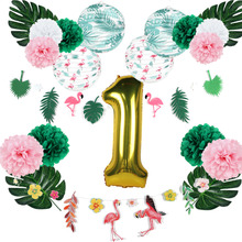 Flamingo Fiesta 1st Birthday Party Decoration Set Palm Leaves Pleated Paper Lanterns Gold Foil Balloon Hawaiian Tropical Party