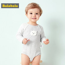 Baby Boy Two-piece Long-sleeved Rompers Warm Cotton Net Color Comfortable Soft Skin-friendly Stripe Simple Stylish Cute Romper F(China)