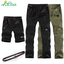 LoClimb Outdoor Hiking Pants Men Summer Removable Quick Dry Trousers Camping/Trekking Waterproof Pants Men's Sports Shorts AM209 vector quick dry pants men summer breathable camping hiking trousers removable trekking hunting hiking pants 50021