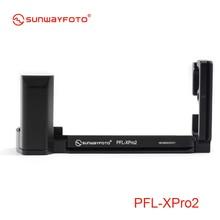 SUNWAYFOTO pfl-xpro2 штатива Quick Release Plate для fuji x pro2 xpro2 l-образный кронштейн конкретных Алюминий Quick Release Plate