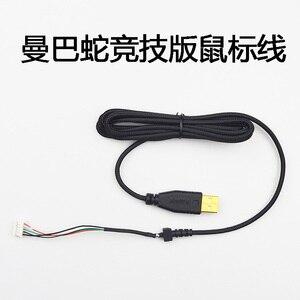 Коврики для ног мышки, скользящий кабель, провод для Razer Mamba Tournament Edition