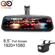 NT96663 Original Bracket 8.5″ Full Screen Car Mirror DVR Monitor With CCD Camera For Hyundai I20 I30 IX25 IX35 Kia Ceed Rio