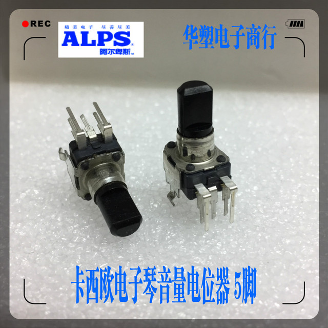 ALPS JAPANESE US9 KEYBOARD DRIVER PC