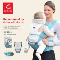 Bebamour Colorful Safety Baby Carrier Comfortable Backpacks For Women New Stool Core Waist Stool Breathable Ergonomic