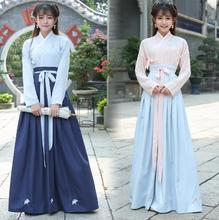 2018 new traditional women tang ancient chinese beautiful hanfu stage dance costume princess dynasty opera dres