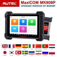 Autel MaxiCom MK908P OBDII ЭКЮ тестер программирования OBD2 автоматический диагностический сканер инструмент J2534 программист PK Maxisys Elite MS908P Pro