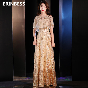 Fashion Style With Shawl Evening Dresses Long Dress Sexy Scoop Neck A-line Evening Dress Elegant 2019 Formal Prom Gowns
