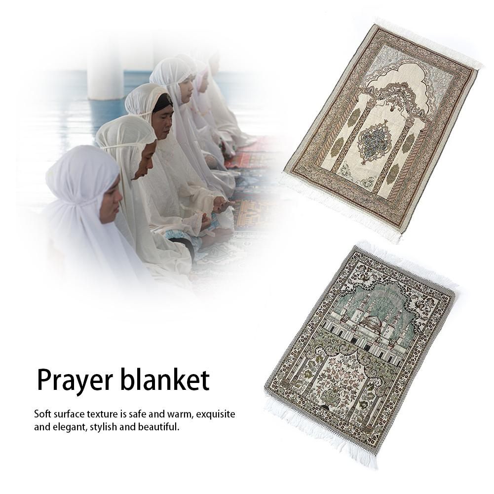 Image 5 - High Quality Prayer Mat Soft Cotton Islamic Rug Musallah Sejadah  Janamaz LUX Floor Mats Thick Exquisite Elegant Prayer BlanketRug   -