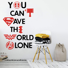 Avengers Save The World Quote Wall Decal Kids Room Superhero Thor Spiderman Captain America Iron Man Inspirational Quote Sticker фреска the whole room room america syz003a
