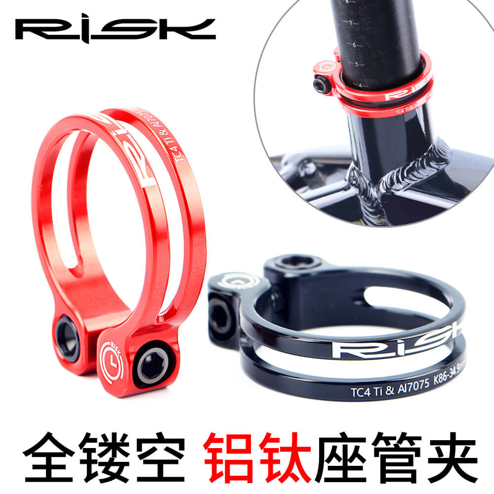 The Flying Wheels Aluminum Quick-release Seat Post Clamp Ultra Black Bike Seat Clamps 31.8mm