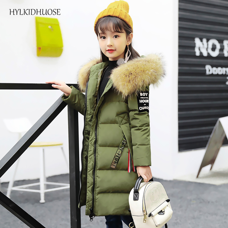 HYLKIDHUOSE 2017 Children Winter Coats Girls Down Jackets Outdoor Windproof Kids Warm Thick Outerwear Long Style Student Parkas high quality children winter outerwear 2017 baby girls down coats jacket long style warm thickening kids outdoor snow proof coat