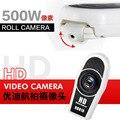 Бесплатная доставка 500 Вт HD818 HD камера для уди U819A U818S U818A U829X RC quadcopter вертолет беспилотный аксессуары