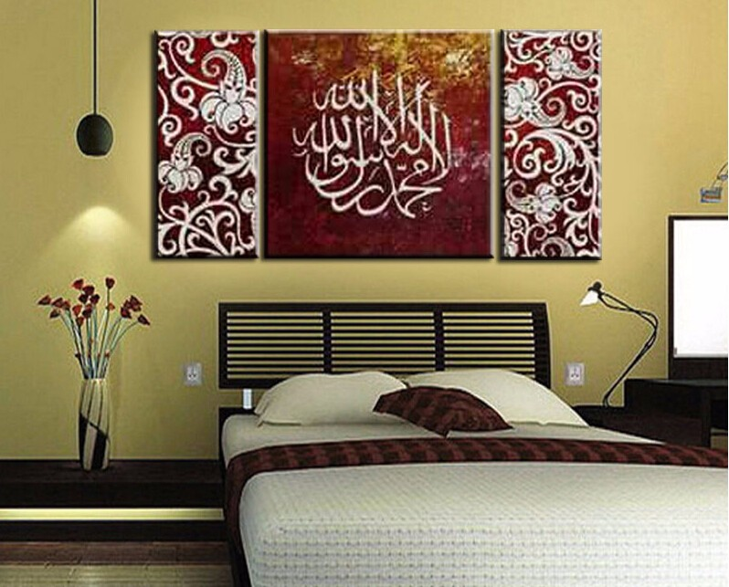 Buy unframed 3 panel pure handmade wall for Arabic calligraphy decoration
