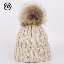 Pompon en fourrure de raton laveur tricoté | Chapeaux de ski de couleur unie pour enfants, bonnet chaud et confortable, ample, épais, pour fille et garçon, bonnet d'hiver, bonne qualité