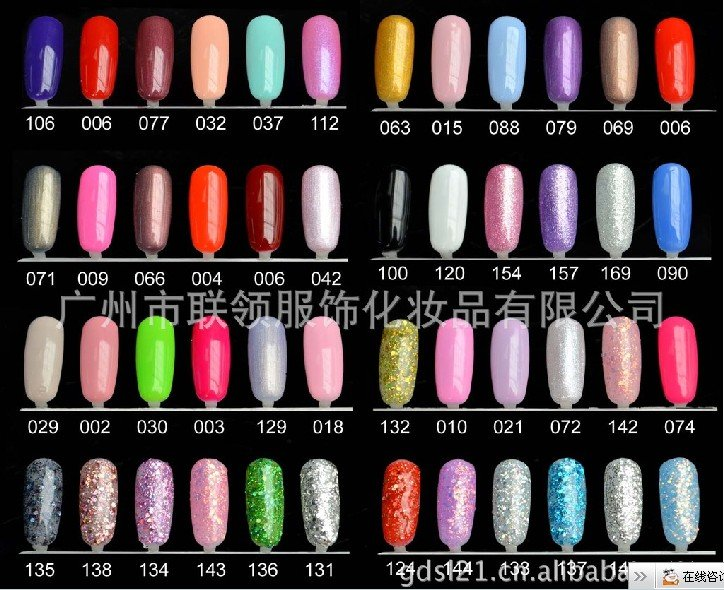 Gelpolish Freeshipping Brand New Coco Soak Off Color Uv Gel For Nail