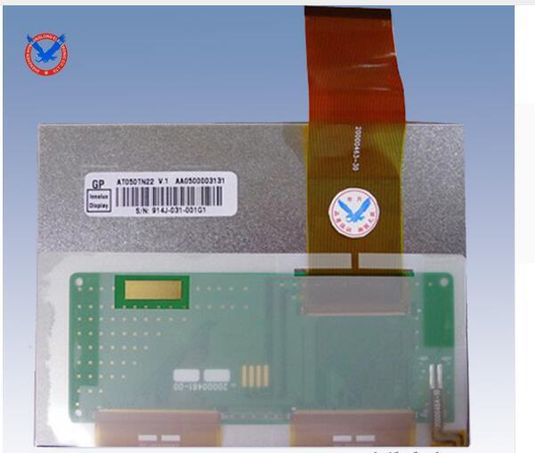 AT050TN22V1 LCD screen LCD LCD screen 5 inch LCD b101xt01 1 m101nwn8 lcd displays