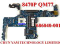 Comercio al por mayor placa madre del ordenador portátil 686040-001 para hp elitebook 8470 p qm77 notebook mainboard placa base 100% probado garantía 90 días