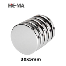 5pcs 30x5mm Disc 30mmx5mm Neodymium Magnets N35 Super Strong Rare Earth Fridge Permanet Magnet Small Round Search Magnet ledere 50pcs 30mmx5mm strong round magnets dia 30x5 neodymium magnet rare earth magnet 30 5 magnet 30x5mm 30 5mm