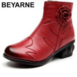 Image 1 - BEYARNE  2018 Autumn Fashion Women Genuine Leather Boots Handmade Vintage Flower Ankle Botines Shoes Woman Winter botas