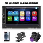 7inch HD Touch Screen Bluetooth Car MP5 Player FM Radio AUX USB Rearview Camera Remote Control