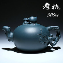 520cc Yixing old purple teapot All handmade green mud Zisha pot