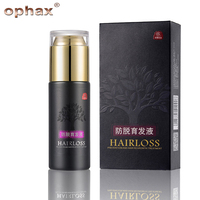 OPHAX Hair Growth Product Natural Herbal Extract No Side Effects Grow Hair Faster Regrowth Hair Anti
