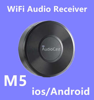 New M5 AudioCast WIFI Receiver 3 5mm 2 4G WIFI Music Airplay DLNA