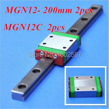 2pcs MGN12 12mm Linear Rail Slide MGN12 L-200mm long Rail +2pcs MGN12C Carriage /Guide Block CNC Parts XYZ Axis