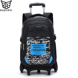 BAIJIAWEI Printing Children Trolley School Bags Removable Backpack Multifunction Wheeled Bookbag Travel Bag for Kids and Student