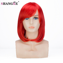 SHANGKE Red Short Synthetic Bob Wig For Black Women Heat Resistant  Wigs For Black Women Hairpieces