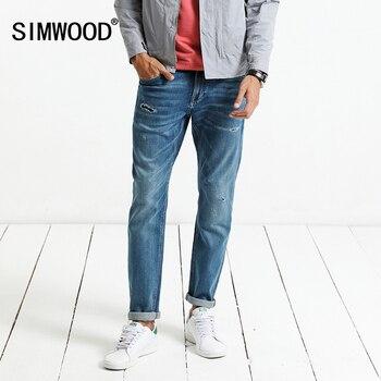 Skinny Biker Ripped Hole Jeans