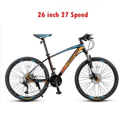Nouvelle marque 26 / 27,5 pouces roue cadre en alliage d'aluminium - Cyclisme - Photo 2