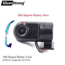 SilverStrong Anteriore DVR della macchina fotografica del USB Della Macchina Fotografica con ADAS Velocità per Zeniss SilverStrong Android OS Car DVD di Navigazione GPS Radio