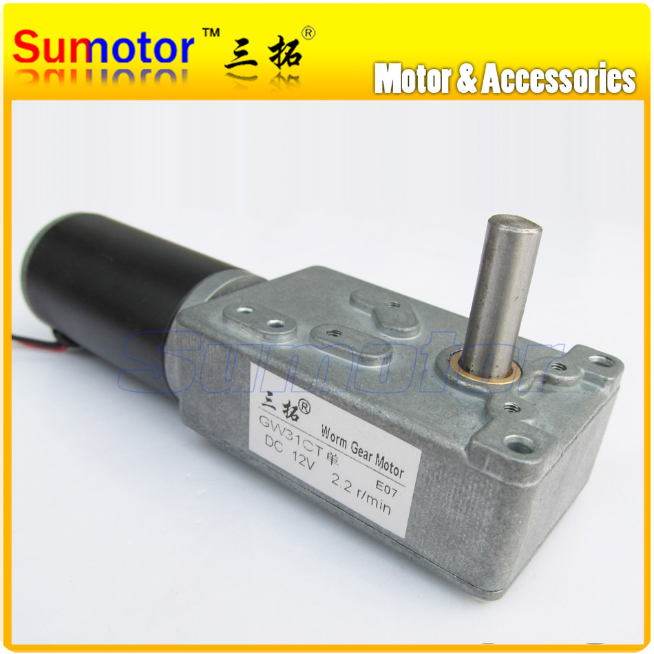 цены на GW31CT 5RPM DC 12V 500N*cmWorm Gear Reducer Eletric motor DIY robot High torque DIY car tank model intelligent robot model в интернет-магазинах